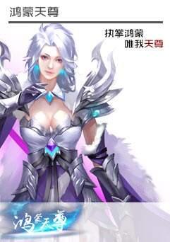 鸿蒙天尊官网