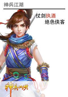 神兵江湖官网