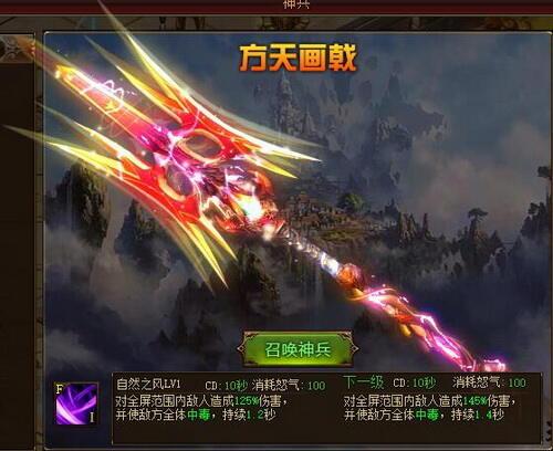 背景:赤霄:汉高祖刘邦斩蛇起义之剑,承影:中国古代十大名剑之一,与