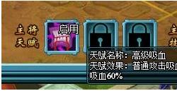<a style='text-decoration:underline;color:blue;' href='http://5qwan.com/dsg' target=_blank >斗三国</a>特色系统好玩吗 特色系统介绍