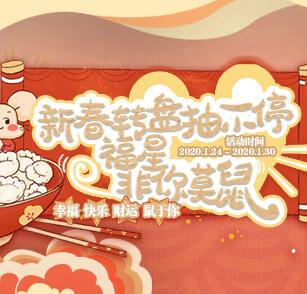 #新春送好礼#福星非你莫鼠#