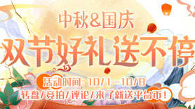 酸菜月饼·菲狐倚天情缘[安卓]